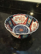Antique/Vintage Oriental Imari Bowl With Single Blue Ring