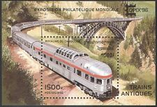 "Cambodia 1996 Railway Locomotives/Trains/Rail/Transport/""CAPEX"" 1v m/s (b9409)"
