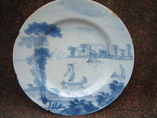 "RARE ENGLISH DELFT ""BOWEN"" DECORATED DISH 1750 BRISTOL DELFTWARE FAIENCE XVIII"