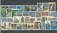 Greece  Complete year set 1988 MNH **.