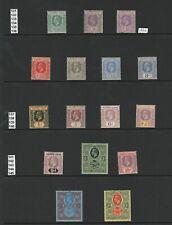 Sierra Leone   1921 - SG 131-145 FINE LT MTD MINT   - Cat £75