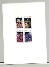 Palau #262a Coral, Fish, Marine Life 1v Block of 4 Imperf Proof in Folder