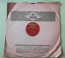 Danil SHAFRAN – old Russian shellac LP