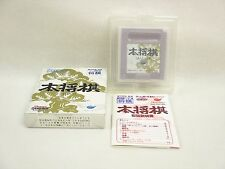 HON SHOGI Item ref/bcc Game Boy Nintendo Japan Boxed Game gb