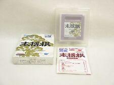 HON SHOGI Item ref/bcc Game Boy Nintendo Japan Boxed Game gb