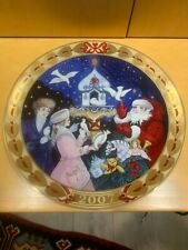 Royal Copenhagen 2nd Annual Christmas Plate 2007 Hearts Of Christmas