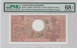 CENTRAL AFRICAN REPUBLIC  500 Francs 1980-81 P# 9 PMG 68 EPQ FINEST KNOWN. Rare