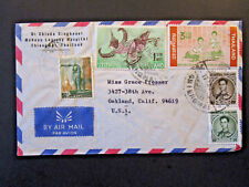 Thailand 1960s Commercial Cover to Usa - Z5370