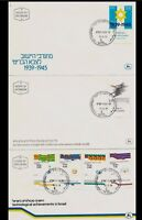 ISRAEL STAMPS 1979 - FDC YEAR SET WITH S/SHEET - SEE 5 SCANS - Full tabs - VF
