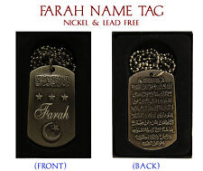 """FARAH"" Arabic Name Necklace Tag - Birthday Wedding Ayatul Kursi Eid Gifts"