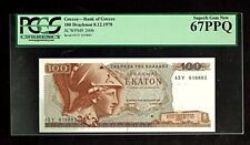 Greece | Bank Of Greece | 100 Drachmai | 1978 | P#200b | Superb Gem-67