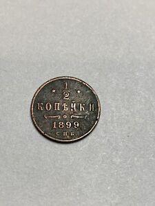 1899 Russia Empire  1/2 Kop copper coin