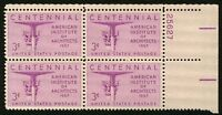 #1089 3c American Architects, Plate Blk [25627 UR-1], Mint **ANY 4=FREE SHIPPING