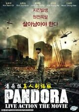 Pandora Korean Movie DVD with Good English Subtitle