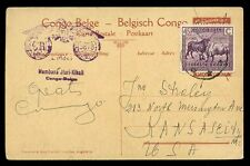 Congo Belgium Cols 1930 stationery picture postcard overpaid with 45c adhesive +
