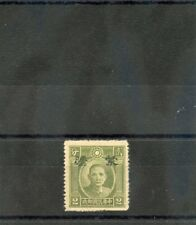 CHINA, MENGKIANG Sc 2N101(SG 111)(*)F-VF NGAI 1945 2c OLIVE GREEN, PERF 14 $40
