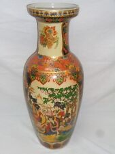 "AS IS Vtg Japanese Chinese Porcelain Pottery Floor Vase Oriental 23"" Tall"