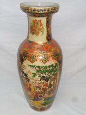 "AS IS Vtg Japanese Chinese Porcelain Pottery Floor Vase Oriental 23"" Tall"