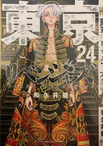 "PSL-New Sealed! Tokyo Revengers ""vol 24"" Manga Anime Comic Japanese"