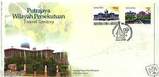 First Day Cover-Malaysia(2001) -Declaration of Putrajaya as a Federal Territory