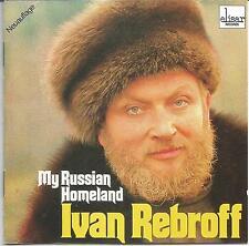 Ivan Rebroff ~ My Russian Homeland
