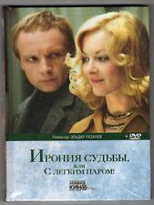 BOOK+DVD The Irony of Fate, or Enjoy Your Bath Ирония судьбы, или С легким паром