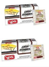 2 x30 =60 Sachets Qarshi Johar Joshanda Natural Herbal Tea For Cold & Flu Remedy