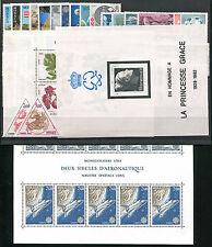 Monaco - 1983 - Annata completa gomma integra - MNH