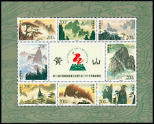 China Prc Sc# 2805 1997-16M Huangshan Mountain Mini Sheet