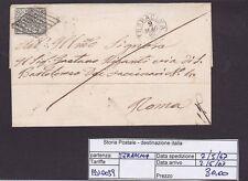 STORIA POSTALE - ANTICHI STATI - ASI0059 - PONTIFICIO - 30€