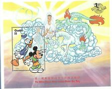 GAMBIA 1997 Mickey's Journey to the West. Donald, Mickey. SC#1862