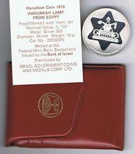 Israel 1979 Egypt Hanukka Lamp (Hanukkiya) PR Coin 20g Silver +orig. case+COA