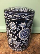 Pier 1 Imports MANDARIN Large Storage Jar Canister Floral Porcelain Cobalt Blue