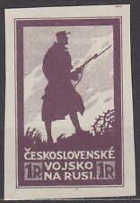 CZECHOSLOVAKIA - 1919 RARE PROOF STAMP CZECH ARMY on SIBERIA RUSSIA Mi. 3 - MNG
