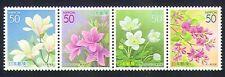 Japón 2004 Flores/Plantas De La Naturaleza// Azalea/flor de magnolia/el STP 4v (n32650)