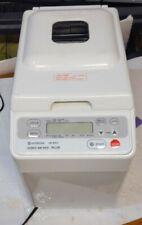 New listing Hitachi Hb-B201 Automatic Home Bakery Bread Maker Machine & Makes Rice & Jam