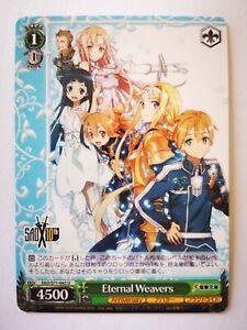 Sword art online Weiss Schwarz carte card 10th anniversary SAO/S71-043 U