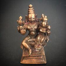Indien Antique Indian Hindu Bronze Asia Buddha China Nepal Krishna Shiva