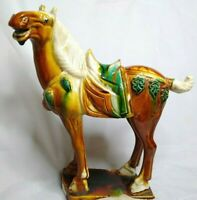 Vintage Porcelain Chinese Style Horse Brown Green White