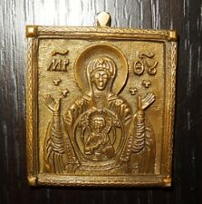 ICONE RUSSE ORTHODOXE EN BRONZE - 19° S - 1900 AD - RUSSIAN OTHODOX BRONZE ICON