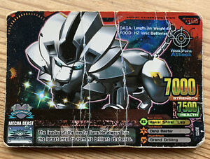 Namco Bandai Animal Kaiser Ultra Rare SAMPLE Card