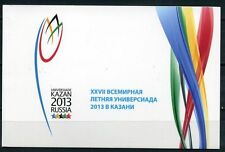 Russia, universiada. sport, 2013 overprinted  block with surcharge in booklet