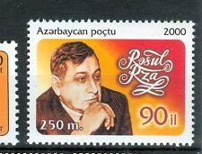 PERSONALITA' - PERSONALITIES AZERBAIJAN 2000 Rasul-Rza