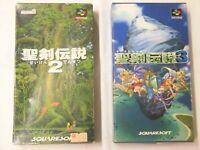 Z4683 Nintendo Super Famicom Seiken Densetsu 2 & 3 set Mana Japan SFC SNES w/box