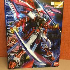 Bandai MG Gundam Kai Model Kit 1/100 Scale Astray Red Frame BAN162047 JAPAN
