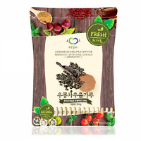 Oolong Tea Extract Powder Natural 100% Healthy 100g, 300g, 500g
