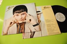 ANNA OXA LP OXANNA 1° DISCO DEBUT ORIG ITALY 1978 NM PROMO EDITION !!!!!!!!!!!!!