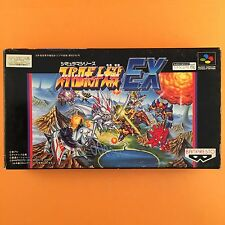 Super Robot Taisen EX with BOX Nintendo Super Famicom SNES JP Vido Game 516-6