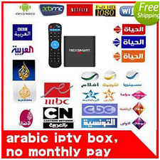 NEXSMART Arabic TV box IPTV 1400 HD Channels+VOD+H265 No Monthly Fee /No buffer