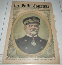 PETIT JOURNAL 1916 AMIRAL DARTIGE DU FOURNET / DOBROUDJA / PHOTOS GUERRE 14-18